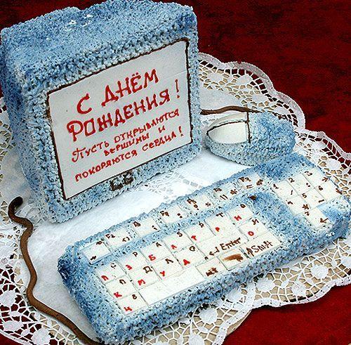Бумага, картинка с днем рождения админа